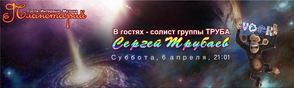 http://www.ib3.ru/images/vcpr/PLANETA.jpg